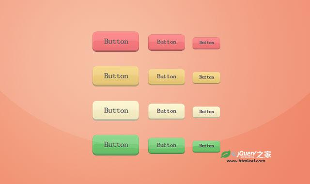 纯CSS3超酷彩色3D按钮样式
