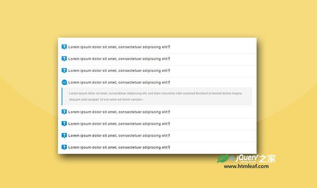 可展开和收缩的jquery FAQ问答列表特效