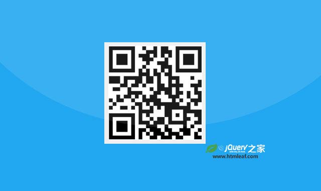 HTML5在线二维码生成器代码