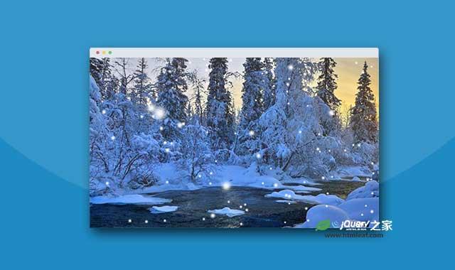 HTML5超逼真下雪场景效果
