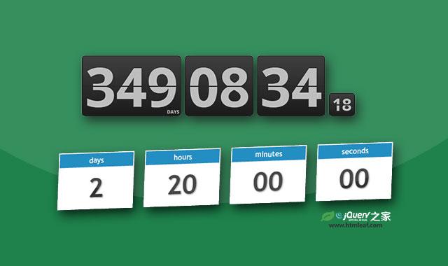 基于HTML5 time元素的倒计时jquery插件