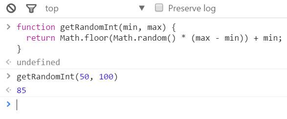 在chrome浏览器的控制台中测试js随机数-3