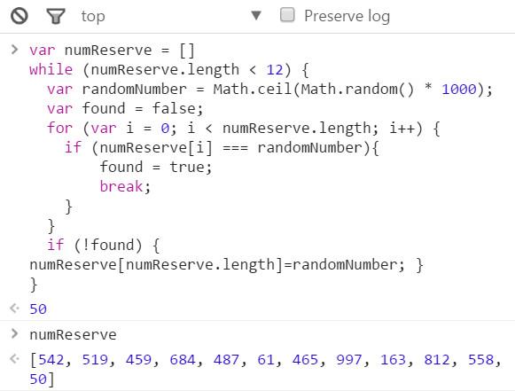 使用不重复的随机整数来填充数组