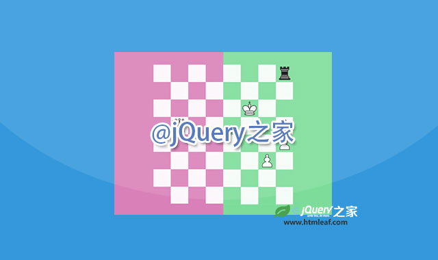 jquery图片水印插件