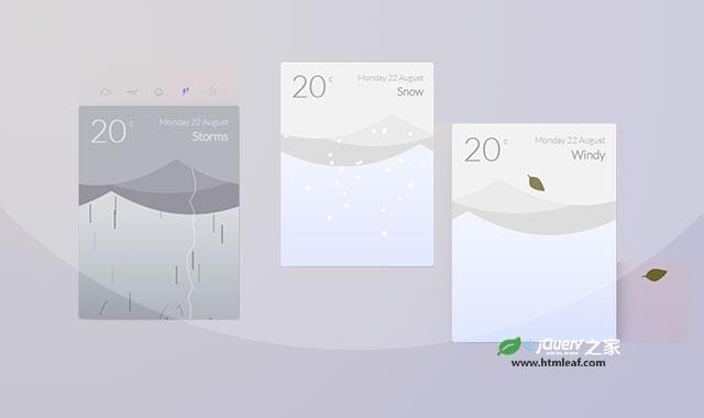 html5天气预报卡片设计效果
