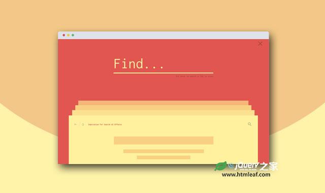 11种炫酷的HTML5搜索界面设计