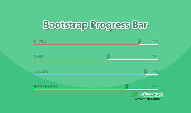 炫酷Bootstrap进度条美化效果
