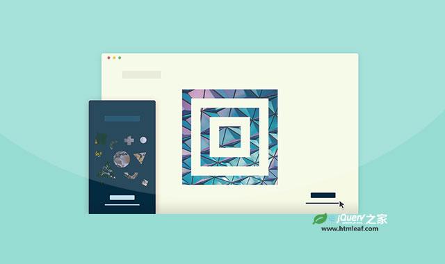 jQuery+CSS3图片遮罩和过渡动画效果