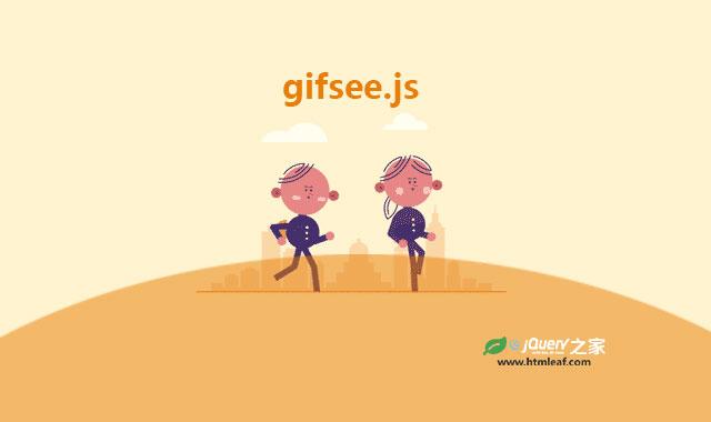 仿Facebook样式的gif动态图片预览和播放js插件