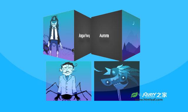 带方向感知的3d立方体动画特效