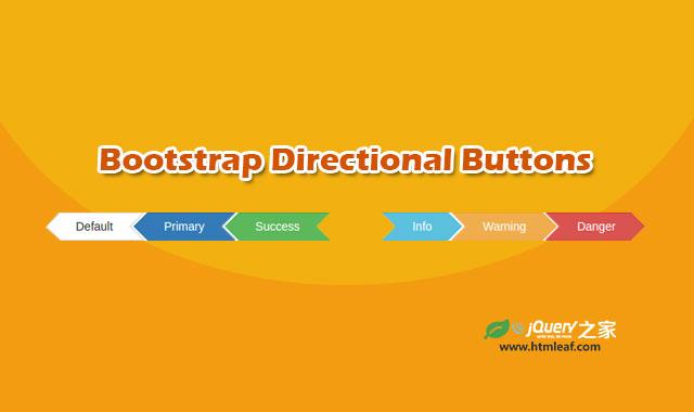 基于Bootstrap的纯CSS3箭头按钮样式