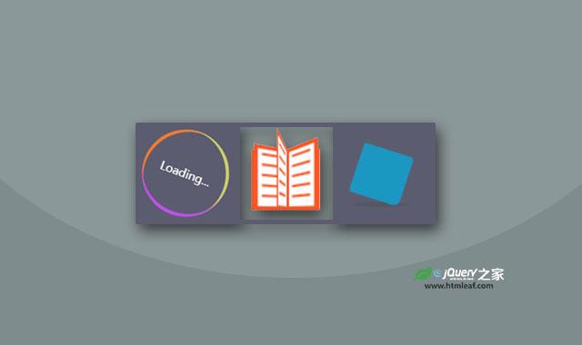 3种炫酷纯CSS3预加载动画特效