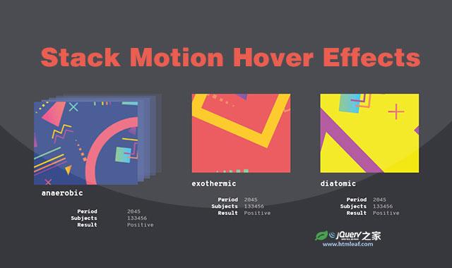 炫酷鼠标hover图片幻影跟随动画特效