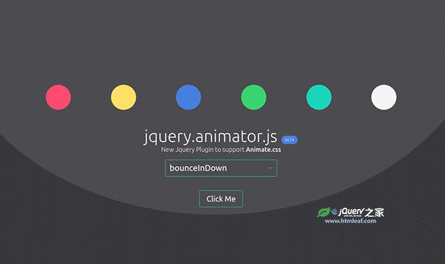 控制animate.css动画的jQuery插件