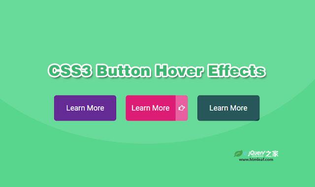 5种纯CSS3鼠标hover按钮动画效果
