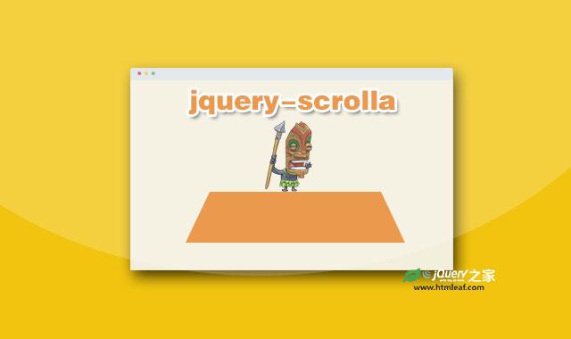 jquery页面滚动触发动画插件
