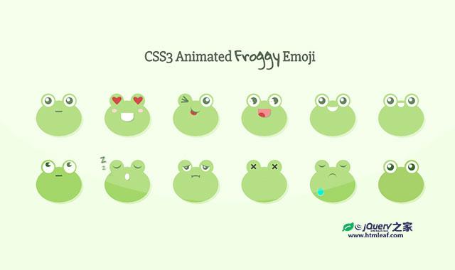 纯CSS3青蛙表情符号动画特效