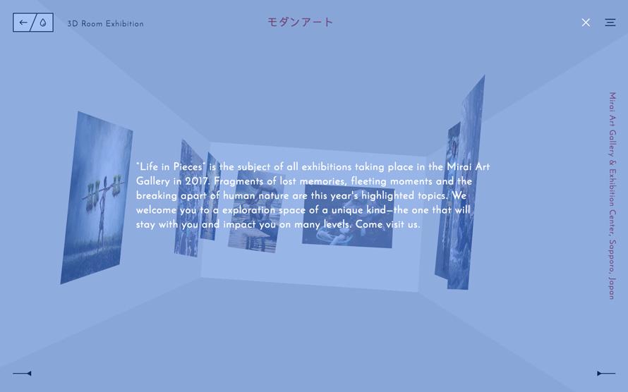 HTML5 3d房间陈列展示布局效果-4
