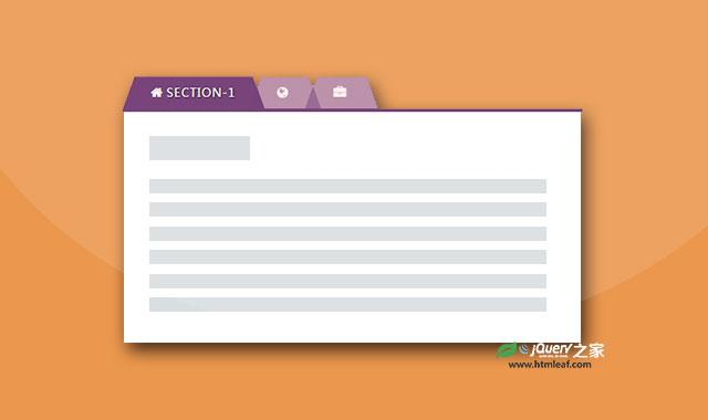 炫酷Bootstrap美化tabs选项卡特效