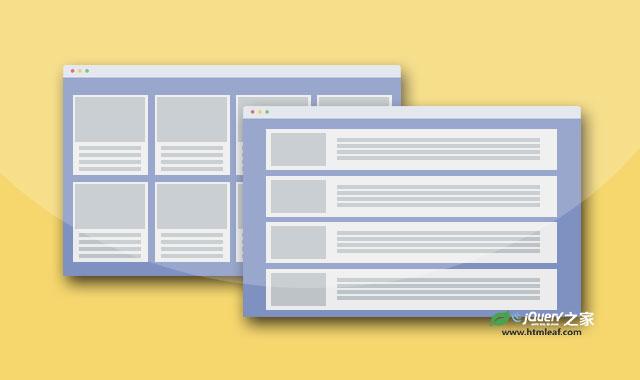 基于Bootstrap的网格布局和列表布局切换特效
