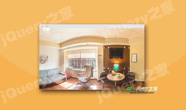 jquery实现360度全景展示特效插件