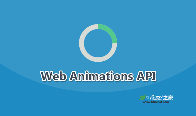 了解JavaScript Web Animations API