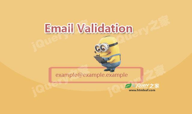 <b>通过jquery验证Email表单</b>