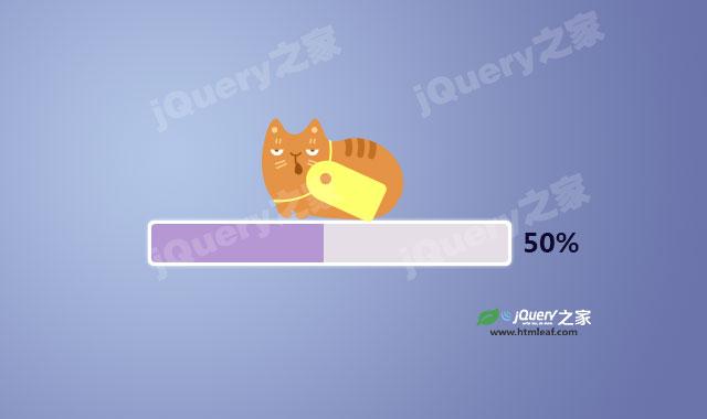 简单的jquery进度条插件