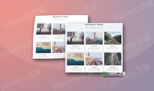4种超酷Bootstrap图片画廊和lightbox效果模板