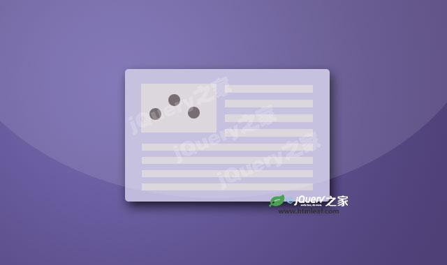 简单的CSS3网页内容placeholder占位特效