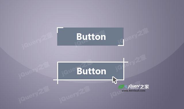 10种炫酷鼠标hover按钮CSS3动画特效