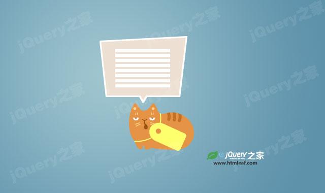 HTML5 SVG带弹性动画效果的tooltip提示框