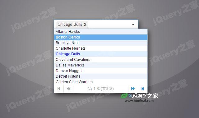 带分页的多功能下拉选择框jquery插件