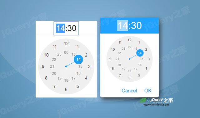 Android时间选择器样式jquery插件