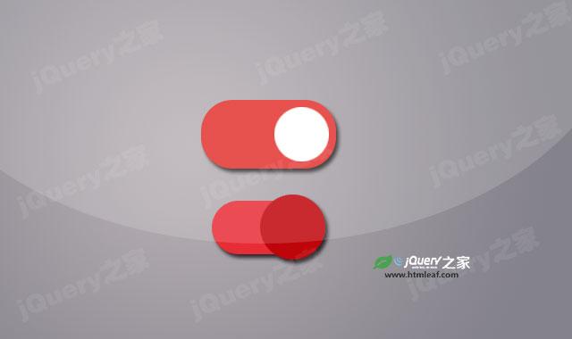 简单的纯js滑动按钮插件
