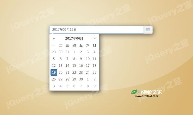 Bootstrap日期选择器插件bootstrap-datepicker