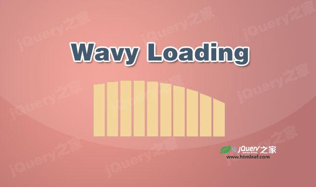 CSS3波形loading动画特效