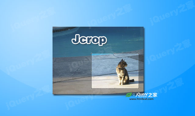 跨浏览器的jquery图片剪裁插件Jcrop