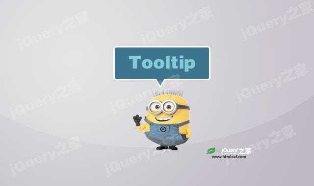 HTML5 tooltips工具提示jquery插件
