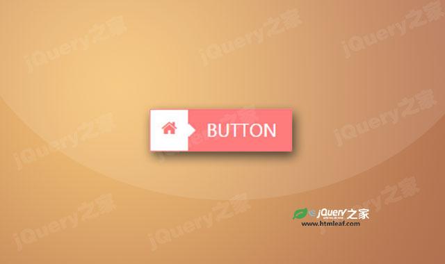 Bootstrap带图标的按钮样式