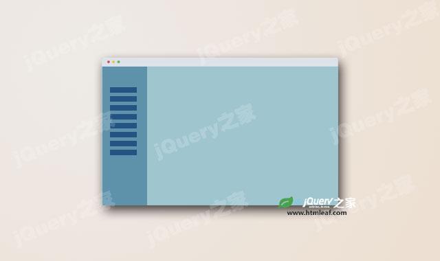 jquery侧边栏插件sideToggle