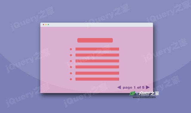 支持markdown语法的网页幻灯片插件