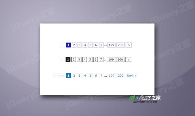 24种简单的div+css分页代码