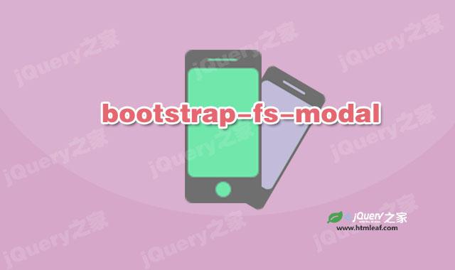 基于bootstrap的移动手机端全屏模态窗口插件
