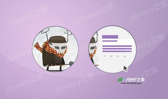 纯CSS3圆形图片鼠标hover特效