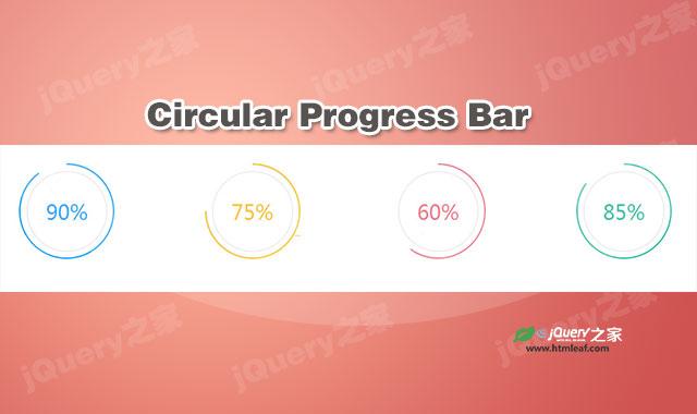 CSS3圆形进度条动画特效