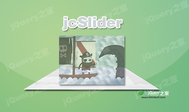 jquery和CSS3响应式轮播图插件jcSlider