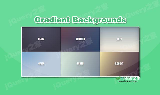 6种CSS3平滑过渡的渐变背景颜色