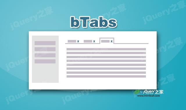 基于Bootstrap以多标签页加载页面的Tabs插件