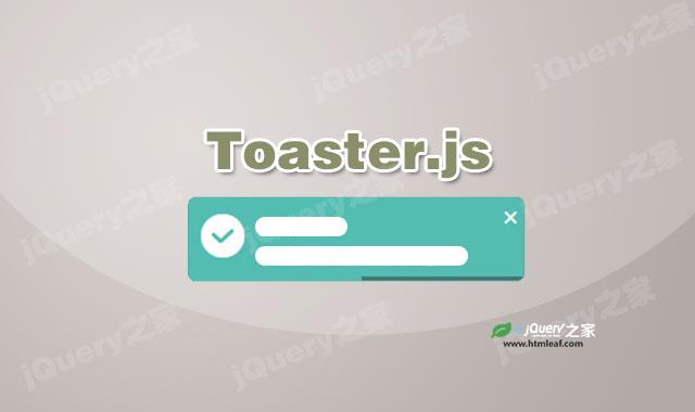 Material Design风格jquery toast插件